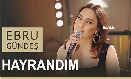دانلود آهنگ ترکی جدید Ebru Gundes به نام Hayrandim
